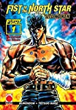 Fist of the North Star 01