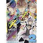 スクランブル☆スター (2) (あすかコミックスDX)