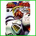 機動戦士クロスボーン・ガンダム DUST (角川コミックス・エース) (1 クリップ)
