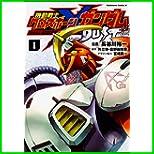 機動戦士クロスボーン・ガンダム DUST (角川コミックス・エース) 1~2 巻