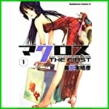 超時空要塞マクロス THE FIRST (角川コミックス・エース) 1~6 巻