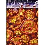 Fellows! 2012-DECEMBER volume 26 (ビームコミックス)