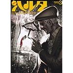 ハルタ 2013-JUNE volume 5 (ビームコミックス)
