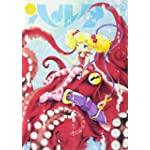 ハルタ 2015-AUGUST volume 27 (ビームコミックス)