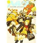 ハルタ 2015-DECEMBER volume 30 (ビームコミックス)