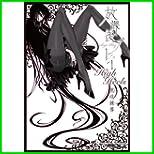 放課後プレイHigh Heels (電撃コミックス EX 電撃4コマコレクション) 1~2 巻