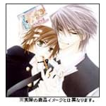 角川キャラ・カレンダー2005 「純情ロマンチカ」