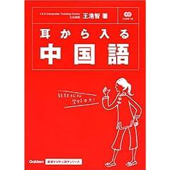 基礎から学ぶ語学シリーズ