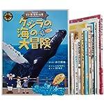 2013絵本新刊セット(全11巻)