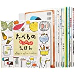 学研2015年絵本新刊セット 全10巻