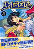 リトル・ジャンパー 4 (4)