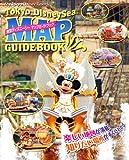 東京ディズニーシー マップガイドブック