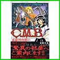 C.M.B.森羅博物館の事件目録 (月刊マガジンコミックス) (5 クリップ)