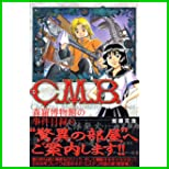 C.M.B.森羅博物館の事件目録 (月刊マガジンコミックス) 1~30 巻