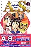 A.S. 1 (1)