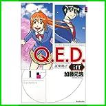 Q.E.D.iff ―証明終了― (講談社コミックス月刊マガジン) 1~2 巻