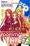 ネギま!パーティーBookネギパ! 7 (7)