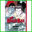 BILLY BAT (モーニングKC) (2 クリップ)