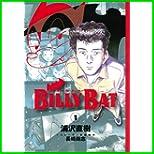 BILLY BAT (モーニングKC) 1~19 巻