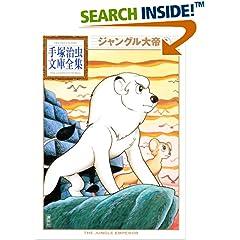 ISBN:406373711X