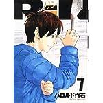RiN(7) (KCデラックス 月刊少年マガジン)