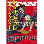 ITAN 25号 (KCデラックス BE LOVE)