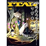 ITAN 28号 (KCデラックス BE LOVE)