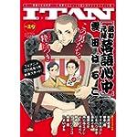 ITAN 29号 (KCデラックス BE LOVE)