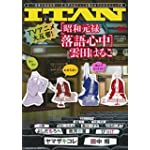 ITAN 30号 (KCデラックス BE LOVE)