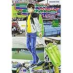 公式ファンブック ベイビーステップ オールAノート Pro (KCデラックス 週刊少年マガジン)