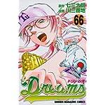 Dreams(66) (講談社コミックス)