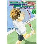 ベイビーステップ(39) (講談社コミックス)