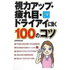 ad_image