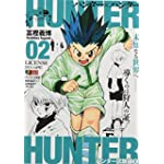 HUNTER×HUNTER 02 (SHUEISHA JUMP REMIX)