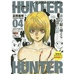 HUNTER×HUNTER 04 (SHUEISHA JUMP REMIX)