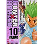 HUNTER×HUNTER 10 (SHUEISHA JUMP REMIX)