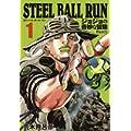 STEEL BALL RUN 1 (集英社文庫) (0 クリップ)