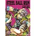 STEEL BALL RUN 3 ジョジョの奇妙な冒険 Part7 (集英社文庫 あ 41-59) (0 クリップ)