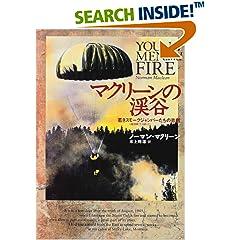 ISBN:408773255X