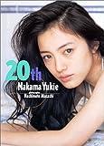 20th―Nakama Yukie