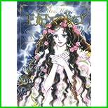 王妃マルゴ (愛蔵版コミックス) 1~5 巻