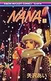 Nana (13)