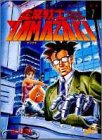 企業戦士YAMAZAKI 1 (1)