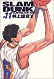 Slam dunk—完全版 (#11)
