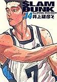 Slam dunk—完全版 (#14)