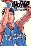 Slam dunk—完全版 (#18)