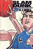 Slam dunk—完全版 (#19)