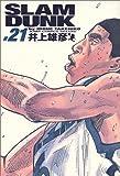 Slam dunk—完全版 (#21)