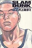 Slam dunk—完全版 (#22)