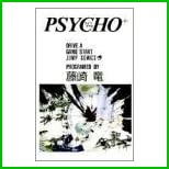PSYCHO+ (ジャンプコミックス) 全 2 巻